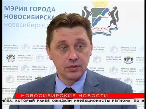 Скидку на проезд по транспортной карте в Новосибирске вернут с 1 января