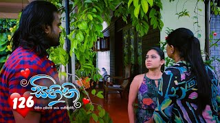 Sihini | Episode 126 - (2020-10-21) | ITN Thumbnail
