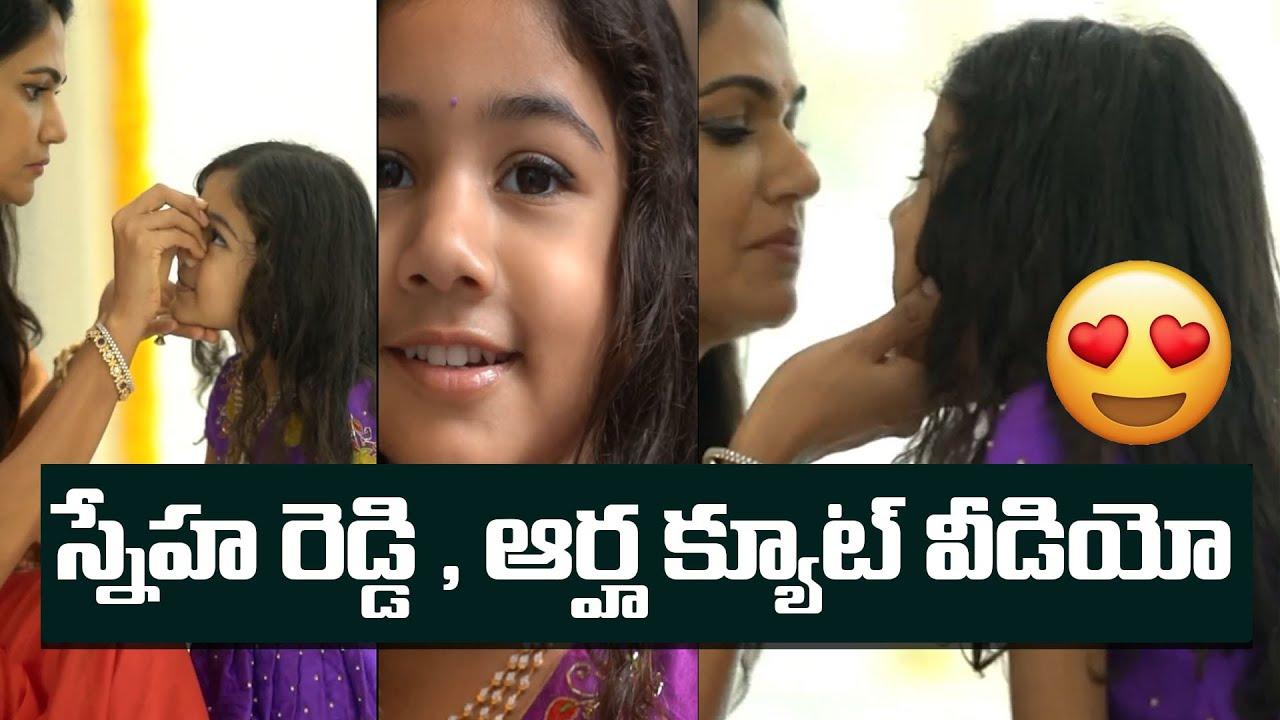 Allu Arjun wife Sneha Reddy and Her Daughter Arha Cute video | Leo Entertainment