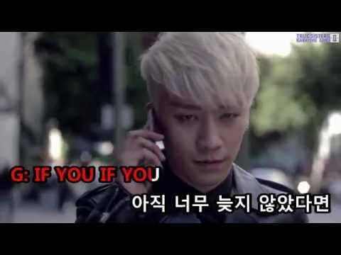 [KTV] BIGBANG - If You (Instrumental Ver.)