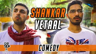 SHANKAR VETAAL | Comedy Short Film 2018 | English Subtitles | 9d Production