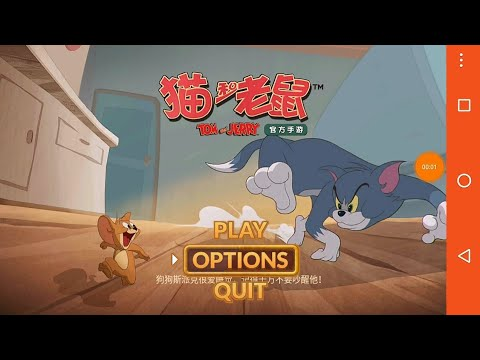 DOWNLOAD New Tom And Jerry Cartoon Mobile Game For Android - 동영상