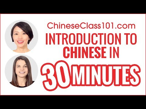 Complete Introduction to Chinese in 30 Minutes