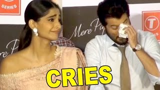 Anil Kapoor Daughter Sonam CRIES On the Launch Of Mere Papa Video Songs
