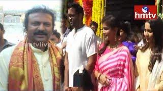Mohan Babu & Family Visits Tirumala Along With Rakul Preet Singh | Telugu News | hmtv News