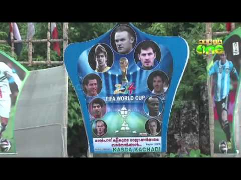 A Letter to Brazil from the die hard football fans Malappuram