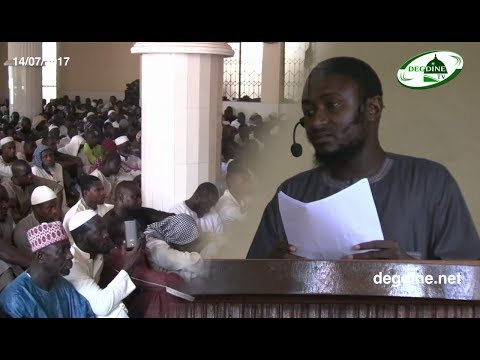 Khoutbah 14-07-2017 || La vantardise et ses dangers || Imam Omar DIALLO H,A