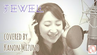 Kanon Mizuno,Japanese singer. There are covered music videos in you...