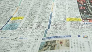 4月に3泊4日の韓国旅行に行く予定で料金を支払ってたとの事.