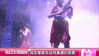 女子十二乐坊 - Against 12 Girls band copycats - 被冒充 成员现身打假 Mp3