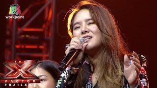 เพลง เพียงชายคนนี้ ไม่ใช่ผู้วิเศษ | Bootcamp | The X Factor Thailand