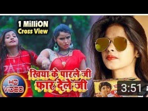 Parle g khiya K maja mar liya _ New Bhojpuri song 2018