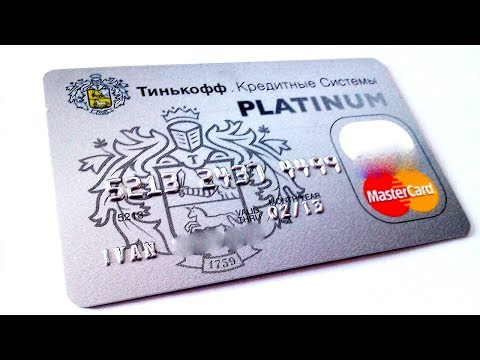 Отзыв о кредитной карте Тинькофф Платинум