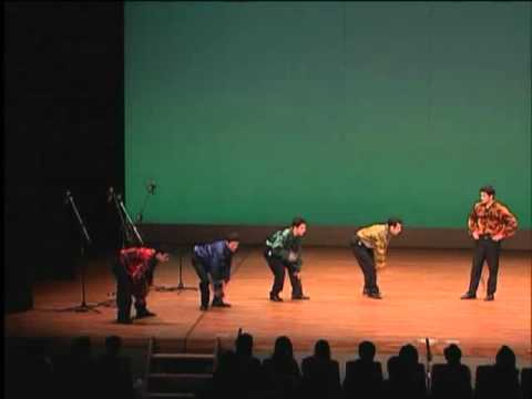 Roma Fest Gypsy Dance Group Promo DVD