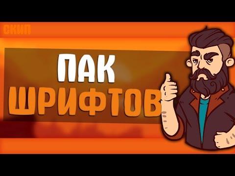 Изготовление табличек на заказ в Москве
