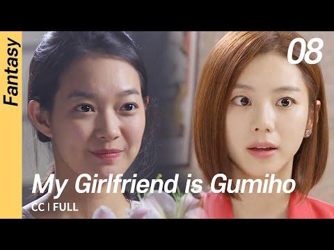 [CC/FULL] My Girlfriend Is Gumiho EP08   내여자친구는구미호