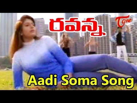 Ravanna Movie Songs || Aadi Soma Video Song || Rajasekhar, Sanghavi