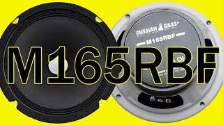 Russian Bass M165RBF, распаковка, обзор, прослушка с твитером