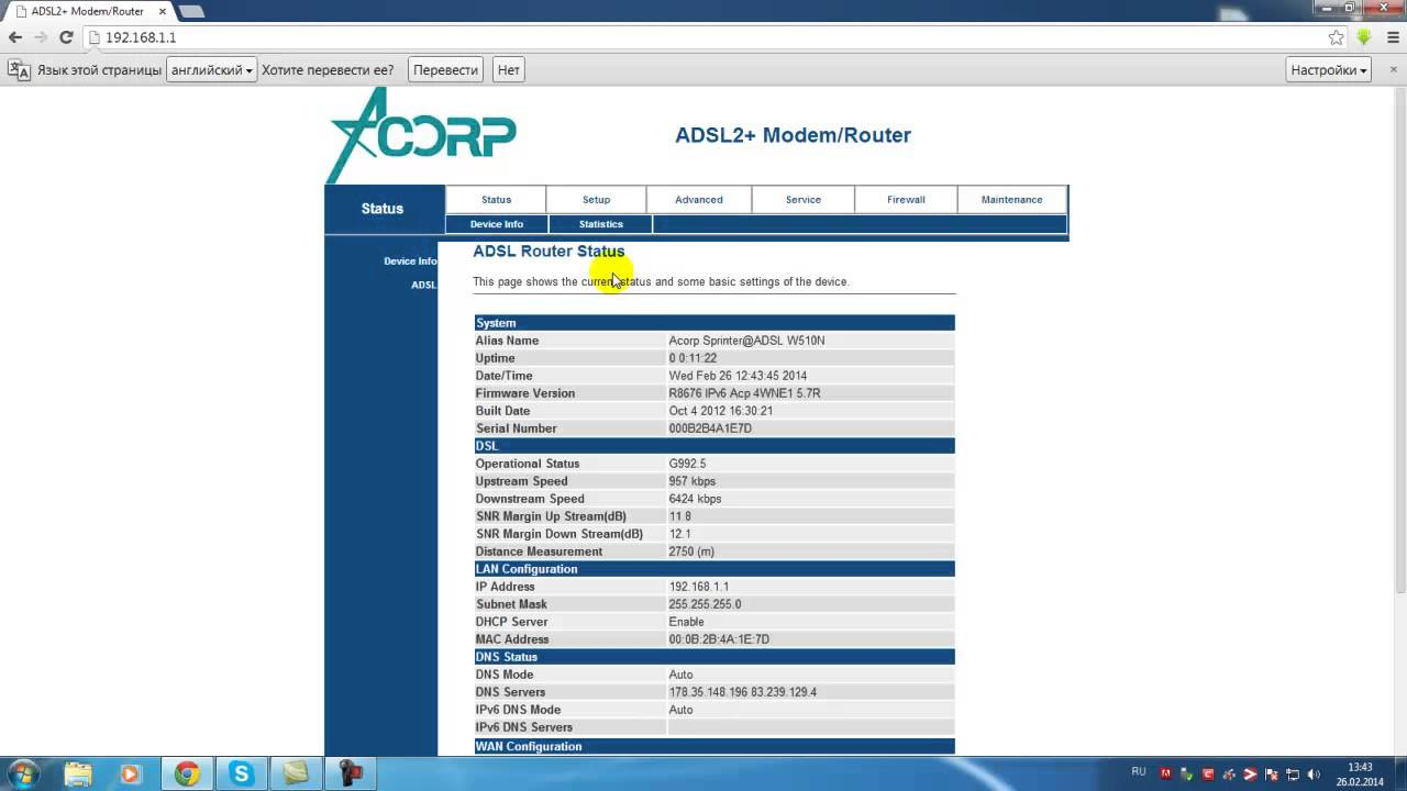 ACORP M56EMS-2 WINDOWS 8 DRIVER