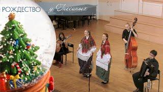 �������� ���� Финская народная песня «Primitsu» ������