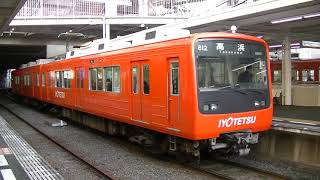 610系伊予鉄道高浜線高浜行(松山市発着) Series 610 Iyo Railway Takahama Line for Takahama at Matsuyamashi