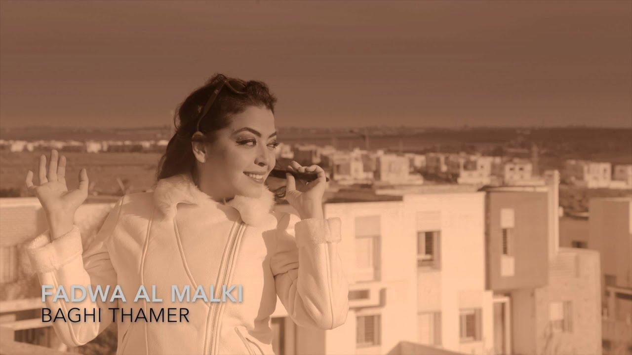 ZAIN TÉLÉCHARGER 2013 SAMO MP3