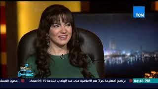 ماسبيرو - لقاء الغناء والطرب مع الفنانة صفاء سلطان فى ضيافة الفنان سمير صبري