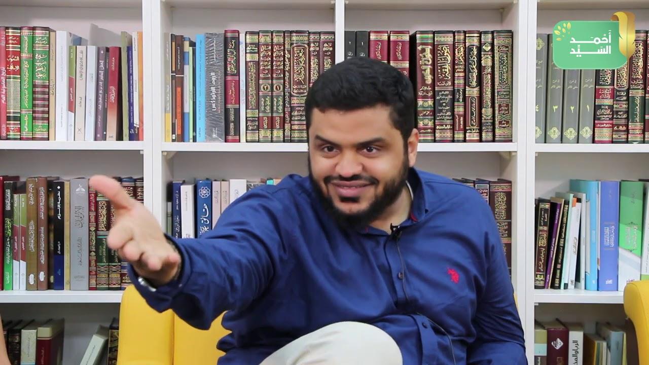 فِتية عظماء ٠١ | قصص محفزة للجيل الصاعد | أحمد السيد