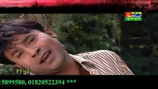 Choker Pani Choke Nai / Tumi Nei Ai buke / Hasu / Bulbul Audio Center