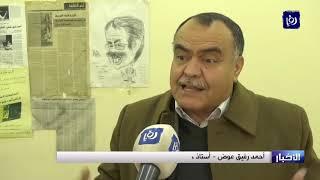 الاحتلال يصادق على إقامة كلية للطب في جامعة مستوطنة ارائيل - (16-2-2019)