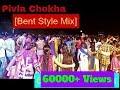 पिवला चैका PIVLA CHOKHA (BENT STYLE MIX) DJ K ZEE DJ HUNTER ND DJ MONTS
