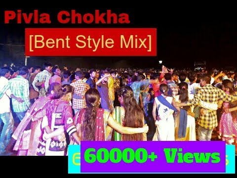 पिवला चैका PIVLA CHOKHA (BENT STYLE MIX) DJ K ZEE DJ HUNTER ND DJ MONTS