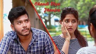 Chandi Diya Jhanjra | Punjabi Song 2019 | Cute Love Story | Mano & Misti | Roop Khokher | LoveSHEET