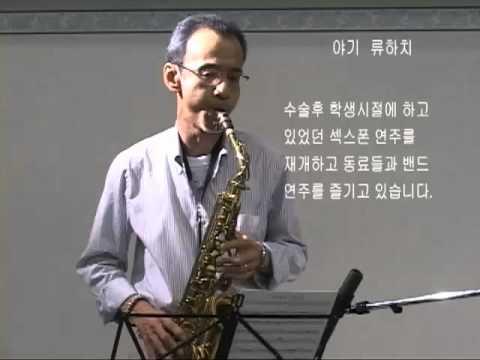 messages of japanese asbestos victims 01 openig korean tilte