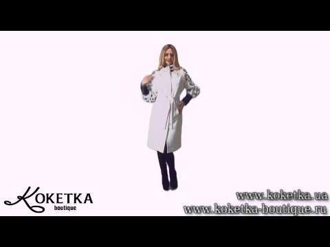 KOKETKA BOUTIQUE - пальто белое с черной вышивкой #71
