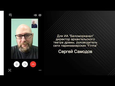Бани работают? Откройте парикмахерские! 📹 TV29.RU (Северодвинск)