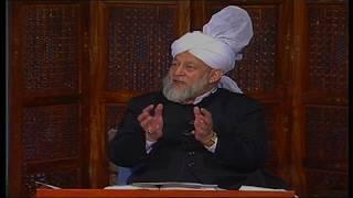 Tarjamatul Qur'an Class No 131- 6th May 1996