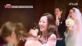 베이비복스 김이지 결혼식 축가 영상