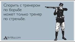 Тренер Глафира Абрамовна и Салат с кальмарами (рецепт, пародия)