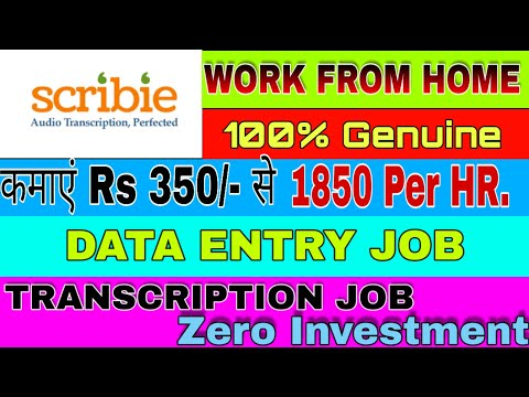 PART TIME JOB , ONLINE JOB, WORK FROM HOME, ZERO INVESTMENT, Transcription Jobs