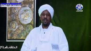 بحوث في قضايا فقهية الحلقة الأولى الشيخ صلاح الدين الخنجر