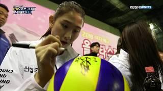 한국·태국 올스타 슈퍼매치 5일간의 기록 - 달걀 한판…