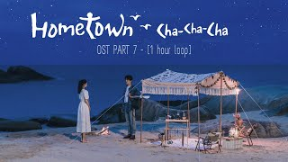 Download Here Always (승민 of Stray Kids) - [1시간/1 HOUR ] Hometown Cha Cha Cha OST Part. 7 [갯마을 차차차 OST Part 7]