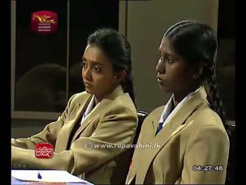 Jathika Pasala AL Sinhala 2015   Lesson 17 thumbnail