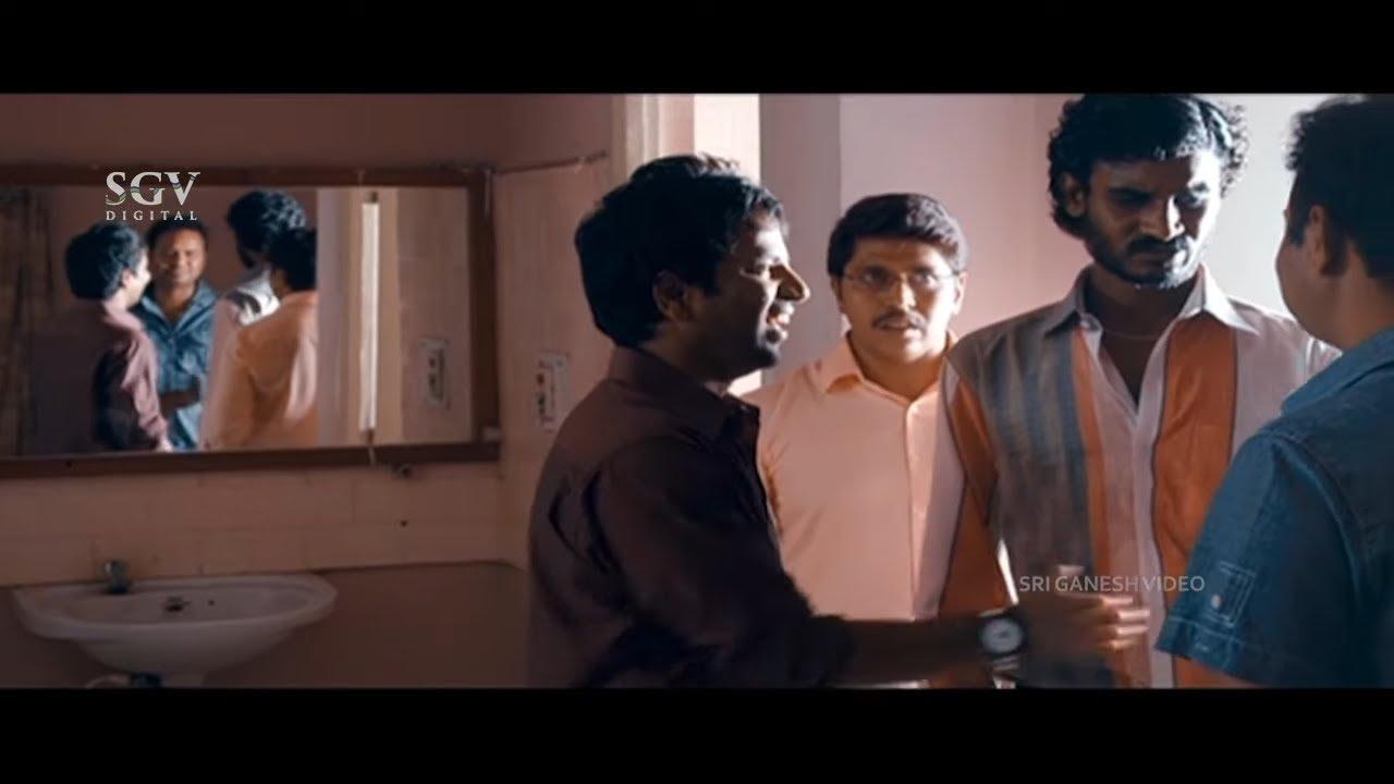 ಚಿಕ್ಕ ಮದುವೆ ಆಗ್ತಿದೀಯಾ? ನಿನ್ ಕೈಲಿ ಆಯಿತೂದ್ ಏನ್ಲ..!!   Comedy Scene   Chikkanna   Kwatle Sathisa Movie