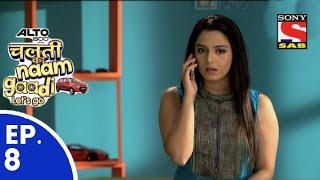 Chalti Ka Naam Gaadi…Let's Go - चलती का नाम गाड़ी...लेट्स गो - Episode 8 - 6th November, 2015