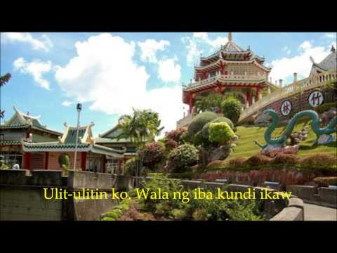 Ikaw by Ronnie Liang with lyrics