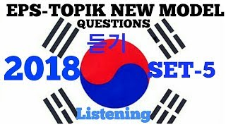 smart guru New Model Question Eps topik 2018 Listening set -5