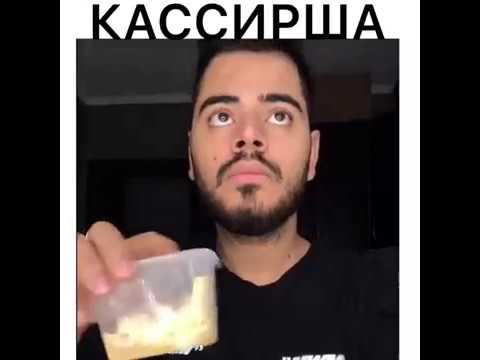 КАССИРША