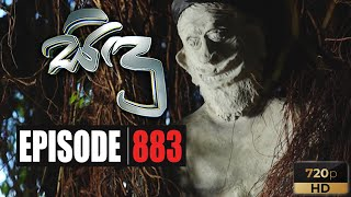 Sidu | Episode 883 25th December 2019 Thumbnail